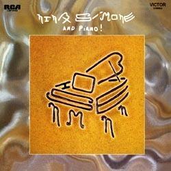 Nina Simone - And Piano! - 180g LP