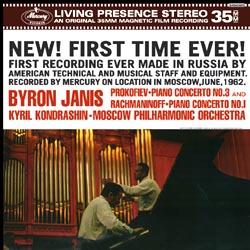 Prokofiev / Rachmaninov - Byron Janis - Kyril Kondrashin - 180g LP