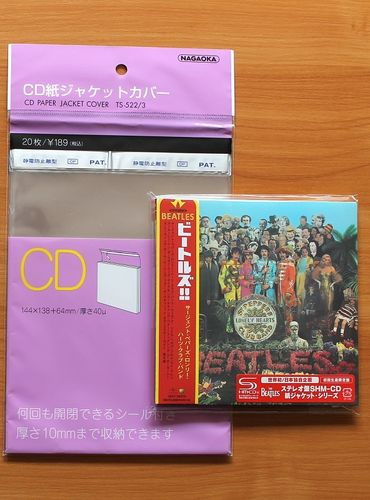 CD 1.6mil Mylar  Papersleeve Mini LP Japanese Outer Sleeves Resealable Nagaoka TS-522/3