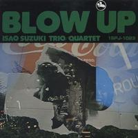 Isao Suzuki Quartet - Blow Up - 24K Gold CD
