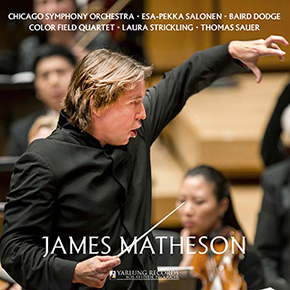 James Matheson - Violin Concerto : Chicago Symphony Orchestra -  45rpm 180g LP