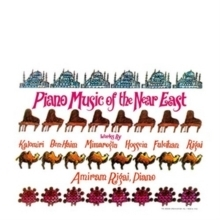 Piano Music of the Near East -  Various Artists - LP