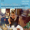 Henry Mancini - Breakfast At Tiffany`s :  OST - 180g LP