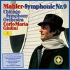 Mahler - Symphony No. 9 : Carlo Maria Giulini :  Chicago Symphony Orchestra conducted  - 180g 2LP
