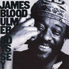 "James ""Blood"" Ulmer - Odyssey -  45rpm 180g 2LP"