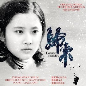 Qigang Chen - Coming Home OST : Lang Lang :The China Philharmonic Orchestra - 180g 2LP