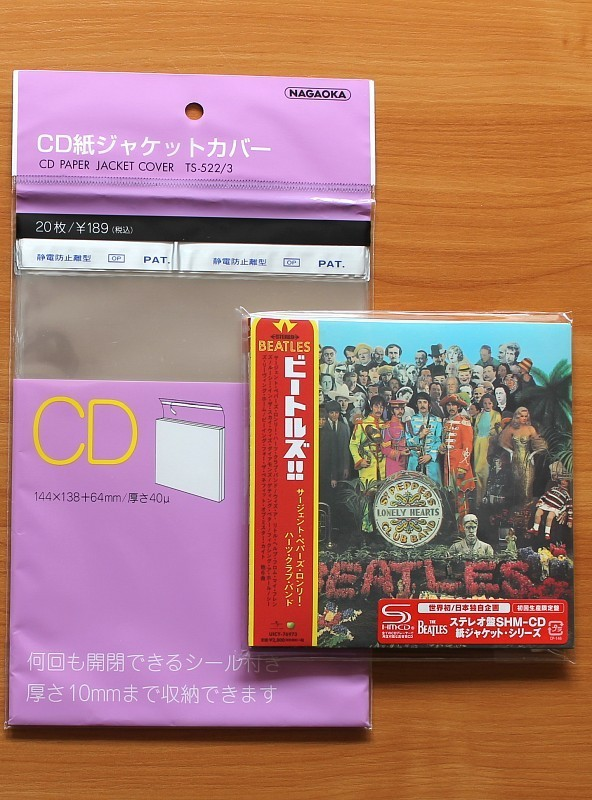 CD 1 6mil Mylar Papersleeve Mini LP Japanese Outer Sleeves Resealable  Nagaoka TS-522/3