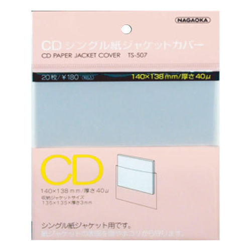 Nagaoka   CD Single Paper Jacket Cover  TS-507 Outer Sleeves  ( 20 Pack )