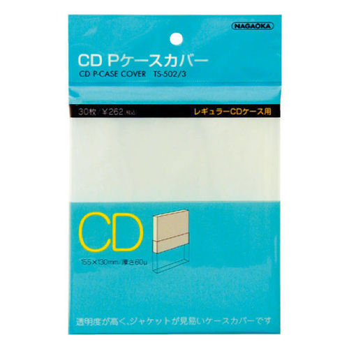 Nagaoka CD 2.0mil Polypropylene  Outer Sleeve TS-502/3 ( 30 Pack )