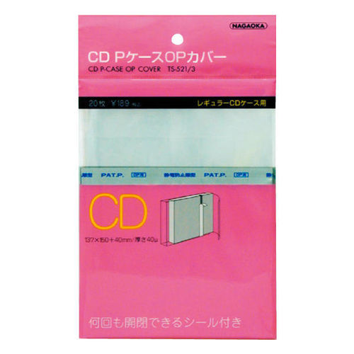 Nagaoka TS-521/3 CD  Polypropylene Outer Sleeve Resealable  ( 30 Pack )