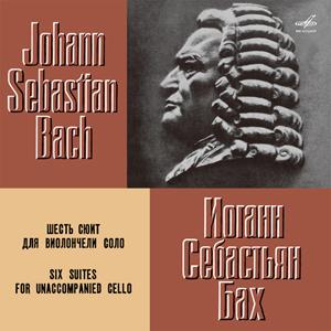 Bach - Six Suites for Unaccompanied Cello : Daniil Shafran - 180g 4LP Box Set