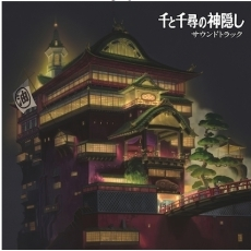 Joe Hisaishi - Spirited Away : Soundtrack : OST - 2LP