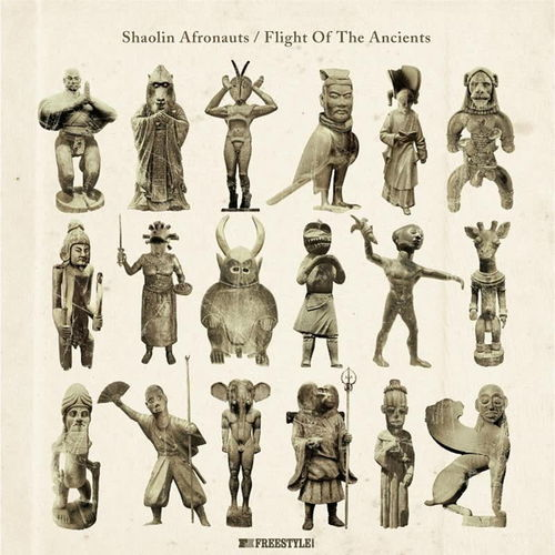 The Shaolin Afronauts - Flight of The Ancients - LP