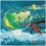 Joe Hisaishi -     Ponyo On The Cliff By The Sea - Image Album  OST  - LP