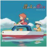 Joe Hisaishi -     Ponyo On The Cliff By The Sea : Soundtrack OST - 2LP